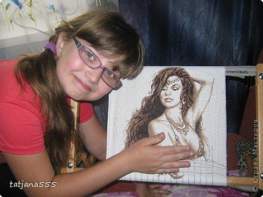 Картина панно рисунок Вышивка крестом Шакира Нитки фото 2.