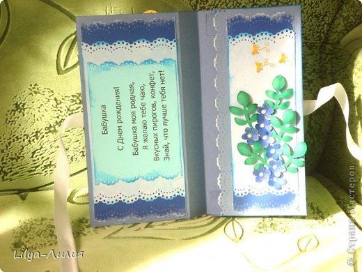 Вот мой первый заказ на шоколадницу. Такой она получилась. Цветочки в зонтике, бабочка...  фото 3