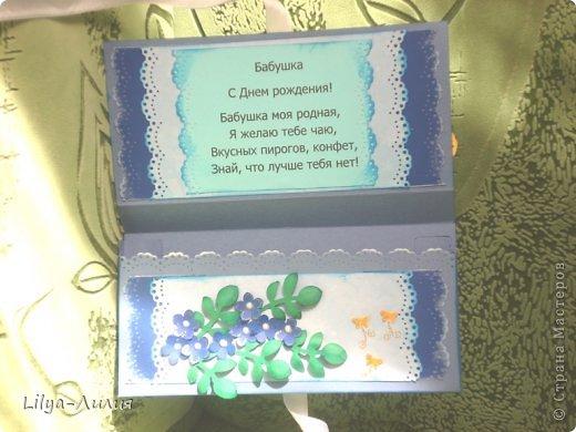 Вот мой первый заказ на шоколадницу. Такой она получилась. Цветочки в зонтике, бабочка...  фото 4