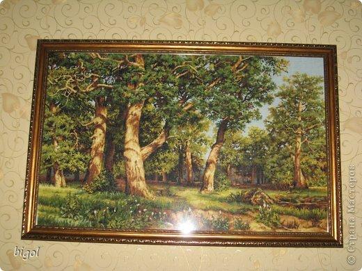 Картина панно рисунок Вышивка крестом Дубовая роща 80*50 см Канва Нитки фото 2.