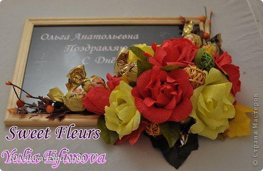Это для нашего классного руководителя. Хотелось сделать оранжевые розы, вот только бумагу не нашла)))  фото 2