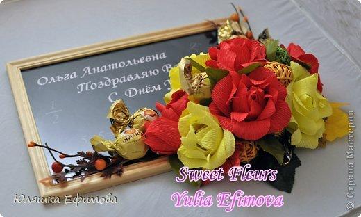 Это для нашего классного руководителя. Хотелось сделать оранжевые розы, вот только бумагу не нашла)))  фото 3