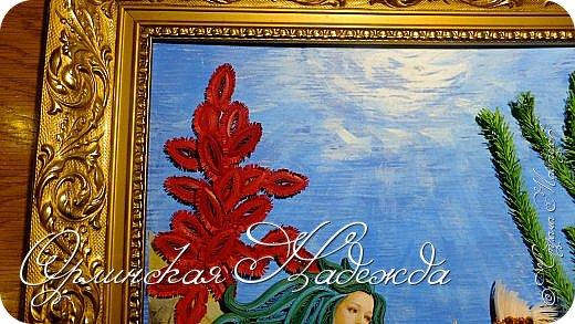 """Добрый вечер, уважаемые жители Страны Мастеров!  Выставляю на Ваш суд очередную работу.  Благодарю Мастеров у которых могла посмотреть и поучиться: Лизу ( azil ) - волосы """" Голубого Ангела """",  Татьяну ( Saphir ) - """" Золотая рыбка """",  Ольгу Ольшак - жемчужина и красные кораллы,  Елену ( Дама-кусудама ) - морские водоросли и губки.     Рыбка, рыбка помоги, золотая сделай милость...  Загадывайте желания!!! фото 10"""