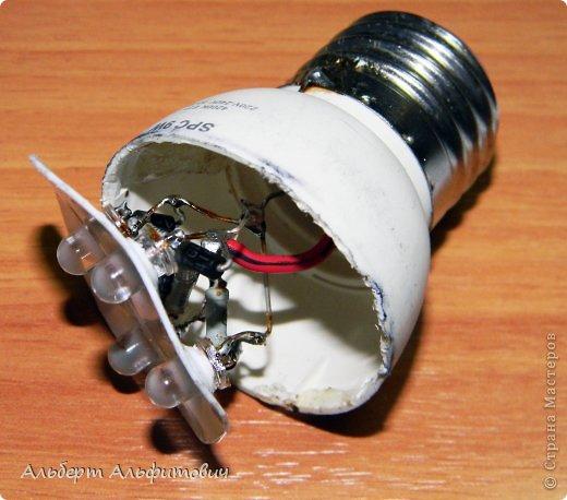 Светодиодная лампа из энергосберегающей лампы своими руками