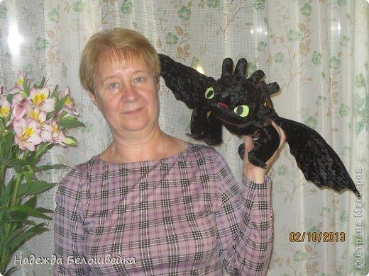 Попросили меня сшить дракона Беззубика для девочки семи лет, дело для меня новое ( игрушки я не шила), пересмотрела в интернете всё, что смогла найти и приступила к делу. фото 20