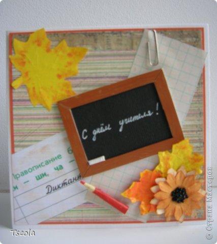 Доброго времени суток! Поздравляю всех преподавателей с прошедшим праздником! К сожалению всё свободное время забирает огород, поэтому времени хватает только на лифтинг. Спасибо всем авторам-вдохновителям! фото 3