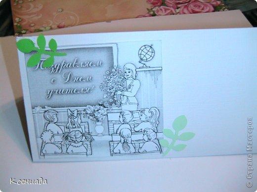 Доброго времени суток!!! Уж очень мне понравились открытки в форме банок, а тут как раз на юбилей заказали открытку! Решила совместить приятное с полезным! Заказчик доволен! фото 8