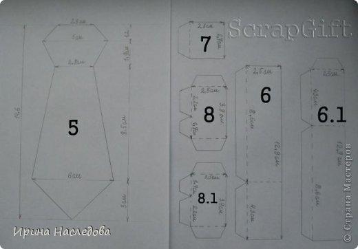 Галстук - коробочка, размер 14,5 х 6 х 5 см. Фото мастер - класс. фото 4