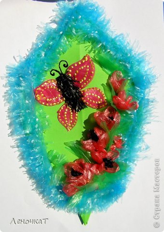 В своём листочке я попыталась  отобразить природу  края, в котором   живу: степь,тюльпаны весной  и  соленое   озеро Маныч Гудило.. Обновила немного. фото 2