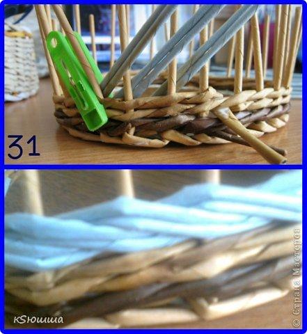 Мастер-класс Поделка изделие Плетение ШКАТУЛКА из газет для новичков МАСТЕР_КЛАСС Бумага газетная Трубочки бумажные фото 35