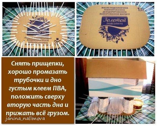 Мастер-класс Поделка изделие Плетение Плетённый короб для игрушек Корова Трубочки бумажные фото 6