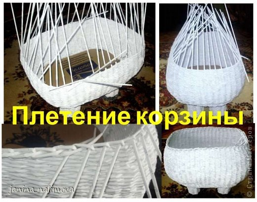 Мастер-класс Поделка изделие Плетение Плетённый короб для игрушек Корова Трубочки бумажные фото 8