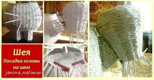 Мастер-класс Поделка изделие Плетение Плетённый короб для игрушек Корова Трубочки бумажные фото 11
