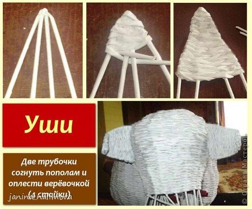 Мастер-класс Поделка изделие Плетение Плетённый короб для игрушек Корова Трубочки бумажные фото 12