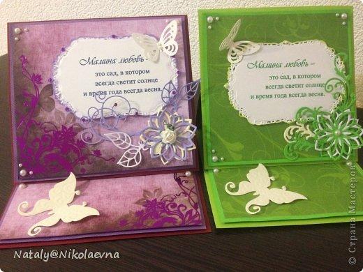 Конверты для CD и открытки фото 4
