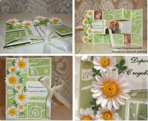 Всем доброго времени суток! Я опять натворила :-) Смотрите и оценивайте!  Эту открытку прислала заказчица и попросила сделать подобную. Автора, к сожалению, я не знаю, поэтому, если узнаете в ней свою, напишите мне и я обязательно дам на Вас ссылку! :-) Надписи Марины Абрамовой http://marina-abramova.blogspot.ru/ фото 6