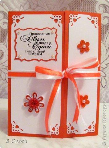 Всем доброго времени суток! Я опять натворила :-) Смотрите и оценивайте!  Эту открытку прислала заказчица и попросила сделать подобную. Автора, к сожалению, я не знаю, поэтому, если узнаете в ней свою, напишите мне и я обязательно дам на Вас ссылку! :-) Надписи Марины Абрамовой http://marina-abramova.blogspot.ru/ фото 5