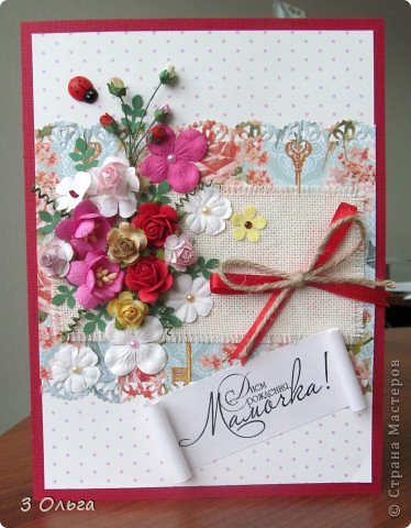 Всем доброго времени суток! Я опять натворила :-) Смотрите и оценивайте!  Эту открытку прислала заказчица и попросила сделать подобную. Автора, к сожалению, я не знаю, поэтому, если узнаете в ней свою, напишите мне и я обязательно дам на Вас ссылку! :-) Надписи Марины Абрамовой http://marina-abramova.blogspot.ru/ фото 1