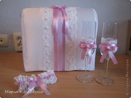 Мой свадебный комплект)Казна,бокалы, подвязка) фото 1