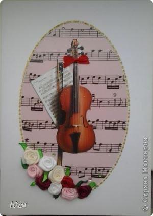 Как сделать классную музык