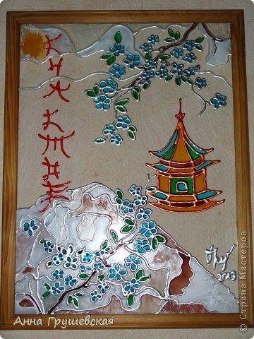 Подарок подруге на ДР!!! надеюсь понравится) угадайте, что написано на китайском?) фото 1