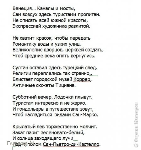 Стих про кладбище
