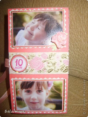Девочке на 10 лет. фото 1