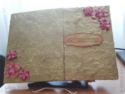 Открытка-книга по МК vik4inja   https://stranamasterov.ru/node/401653?c=favorite_451. На юбилей мамы моего сослуживца, надеюсь понравиться, я старалась. Приятного просмотра... фото 5