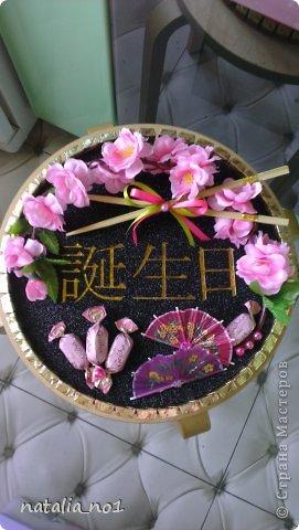 """Композиция в японском стиле. Иероглифы дословно переводятся """"День рождения"""" фото 5"""