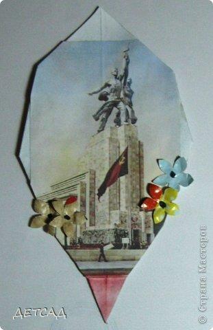 Древо, которое мы все с вами делаем хоть и виртуальное, но посвящено оно выставке бумажного творчества.  Эта выставка проходит ежегодно в Москве, а мне припомнилась история о скульптуре,  которая была создана для советского павильона на Всемирной выставке в Париже в 1937 году. Все вы прекрасно знаете этот монумент!!! При перевозке из Парижа в Москву повреждена. В январе-августе 1939 скульптура была реконструирована и установлена на постаменте перед Северным входом на ВСХВ (ныне ВВЦ). Реставрирована в 1979. фото 1