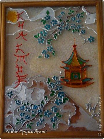 Подарок подруге на ДР!!! надеюсь понравится) угадайте, что написано на китайском?) фото 3