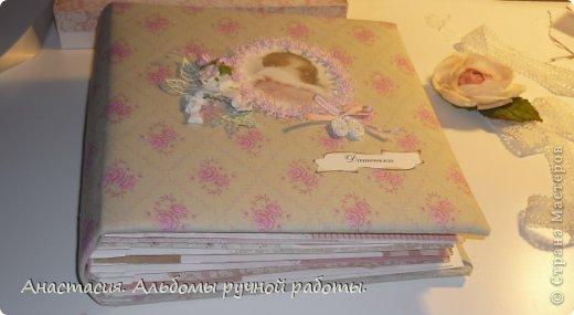 Альбом для Дашеньки фото 2