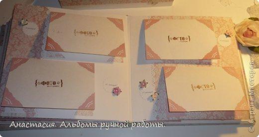 Альбом для Дашеньки фото 10
