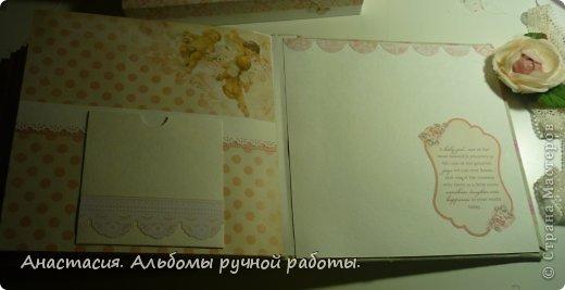 Альбом для Дашеньки фото 12