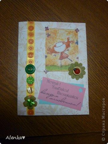 """Вот такая открыточка у меня получилась на конкурс """"Победим осеннюю хандру вместе!"""".     https://stranamasterov.ru/node/639580?c=favorite Я постаралась учесть все требования, это: при виде хотелось улыбаться , присутствовали цвета- желтый и зеленый. Думаю открытка получилась неплохая для первого раза! :)  фото 2"""