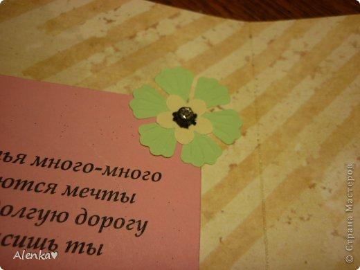 """Вот такая открыточка у меня получилась на конкурс """"Победим осеннюю хандру вместе!"""".     https://stranamasterov.ru/node/639580?c=favorite Я постаралась учесть все требования, это: при виде хотелось улыбаться , присутствовали цвета- желтый и зеленый. Думаю открытка получилась неплохая для первого раза! :)  фото 6"""