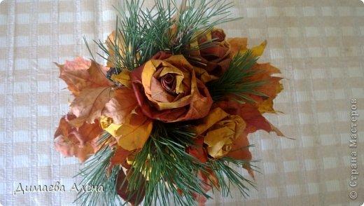 Праздник золотой осени!!! фото 9