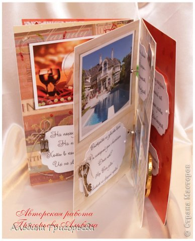 Как подарить деньги на свадьбу необычно и креативно! Сберегательная книжка для молодожёнов! Под каждое поздравление вкладывается денежка!!! фото 10