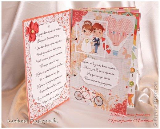 Как подарить деньги на свадьбу необычно и креативно! Сберегательная книжка для молодожёнов! Под каждое поздравление вкладывается денежка!!! фото 3