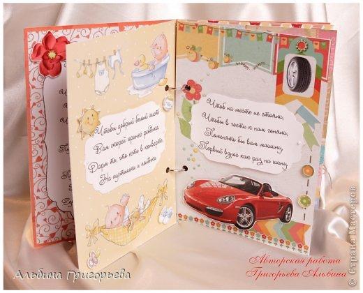 Как подарить деньги на свадьбу необычно и креативно! Сберегательная книжка для молодожёнов! Под каждое поздравление вкладывается денежка!!! фото 4