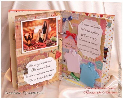 Как подарить деньги на свадьбу необычно и креативно! Сберегательная книжка для молодожёнов! Под каждое поздравление вкладывается денежка!!! фото 5