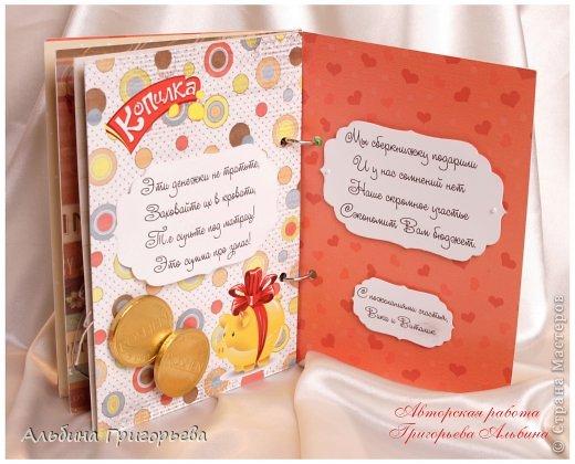 Как подарить деньги на свадьбу необычно и креативно! Сберегательная книжка для молодожёнов! Под каждое поздравление вкладывается денежка!!! фото 7
