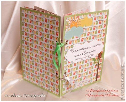 Как подарить деньги на свадьбу необычно и креативно! Сберегательная книжка для молодожёнов! Под каждое поздравление вкладывается денежка!!! фото 9