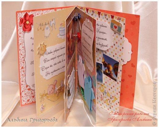 Как подарить деньги на свадьбу необычно и креативно! Сберегательная книжка для молодожёнов! Под каждое поздравление вкладывается денежка!!! фото 8