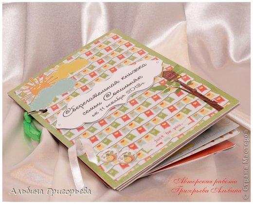 Как подарить деньги на свадьбу необычно и креативно! Сберегательная книжка для молодожёнов! Под каждое поздравление вкладывается денежка!!! фото 11