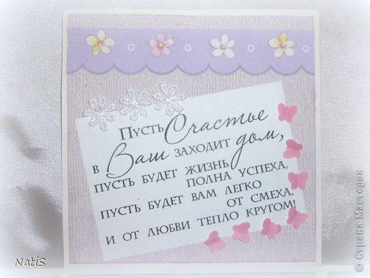 После коробочки для подруги сразу же поступил заказ на свадебную коробочку)) Получилось простенько, всем понравилось)))) фото 8