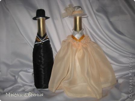 мои первые шаги в оформлении....бутылочки...