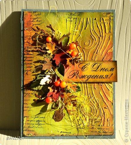 Всем привет! Сегодня покажу осенне-поздравительную открыточку. Захотелось яркости осенних красок. Смотрим: фото 1
