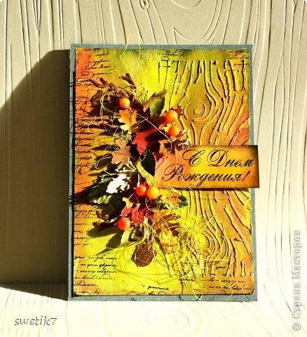 Всем привет! Сегодня покажу осенне-поздравительную открыточку. Захотелось яркости осенних красок. Смотрим: фото 4
