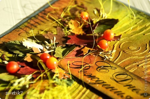 Всем привет! Сегодня покажу осенне-поздравительную открыточку. Захотелось яркости осенних красок. Смотрим: фото 3